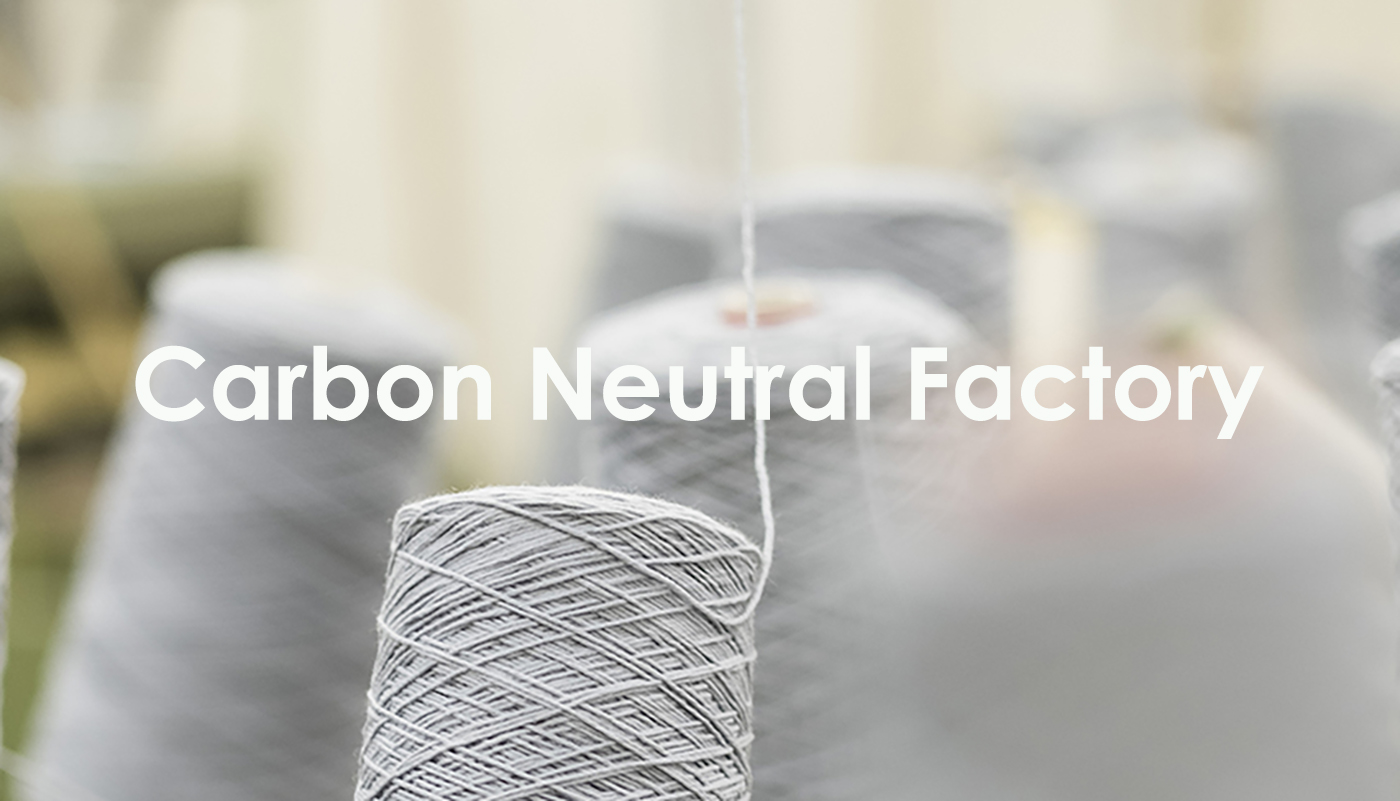 2carbon_neutral_factory
