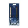Novita circular knitting pins 80 cm birch-8.0 mm